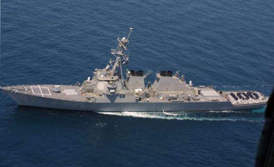 USS Hopper