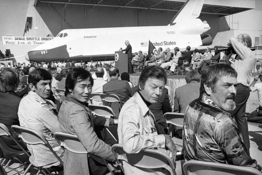Spock, Sulu, Bones & Scotty