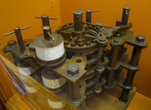 Part of Analytical Engine
