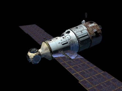 The first Mir module