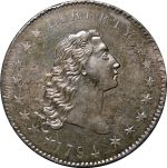 The silver dollar pictured here was chosen by Rittenhouse to be the nations first silver coin.