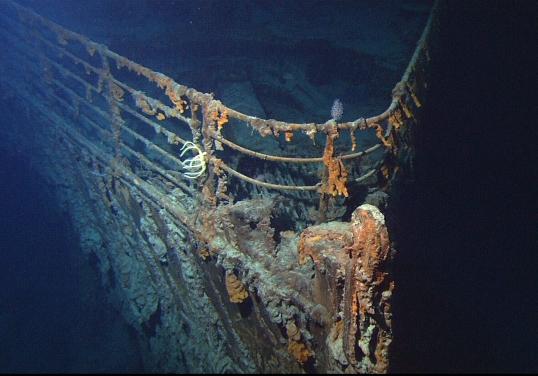 Titanic's bow on the sea floor